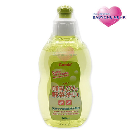 Combi 天然植物性奶瓶及蔬菜清潔液 300ml
