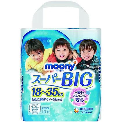 Moony 學習褲 XXXL 14片(男)
