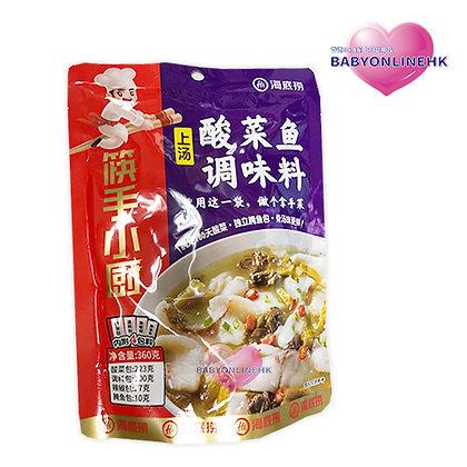 海底撈 - 上湯酸菜魚調味包(內附醃魚包)360g 3-5人份量