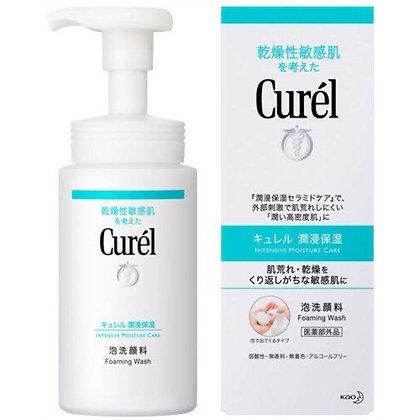 Curel 豐盈泡沫潔面乳150ml