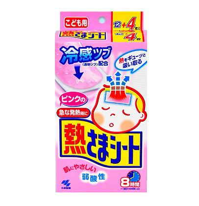 小林退熱貼 (日本內銷版)12+4片 共16片 粉紅