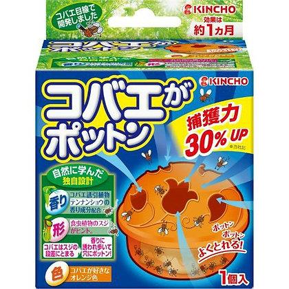 日本Kincho吸蚊誘捕器