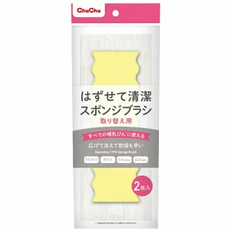 Chu chu海綿奶瓶刷替換裝-2個裝