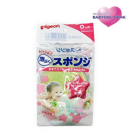 PIGEON 嬰兒沐浴泡泡棉
