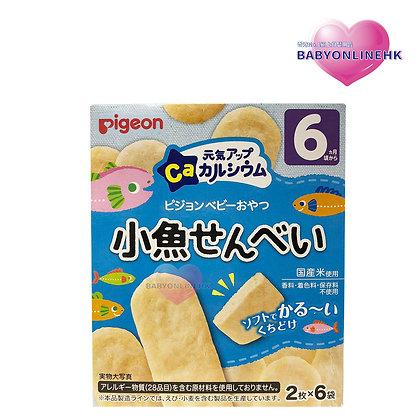Pigeon 高鈣小魚米餅 6M+ 6pcs x 2