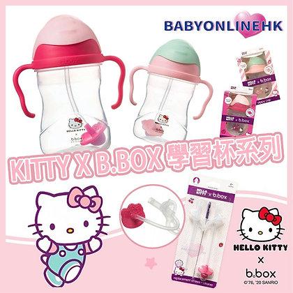 B.BOX - 限量版 HELLO KITTY學習杯