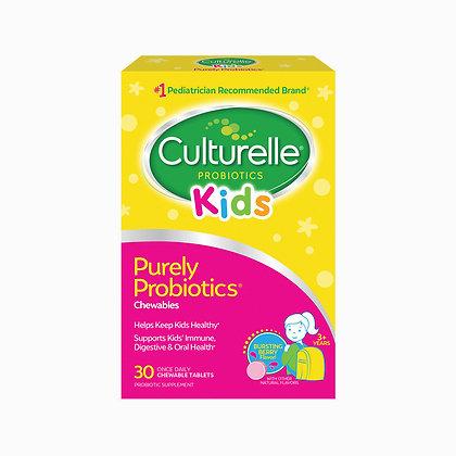 Culturelle兒童益生菌咀嚼片 30粒