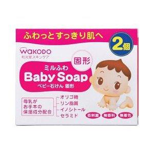 Wakodo和光堂嬰兒低敏保濕沐浴皂 (日本內銷版) 2個裝