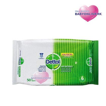 Dettol 消毒濕紙巾 50pcs