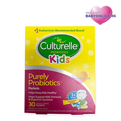 Culturelle 兒童益生菌沖劑30包