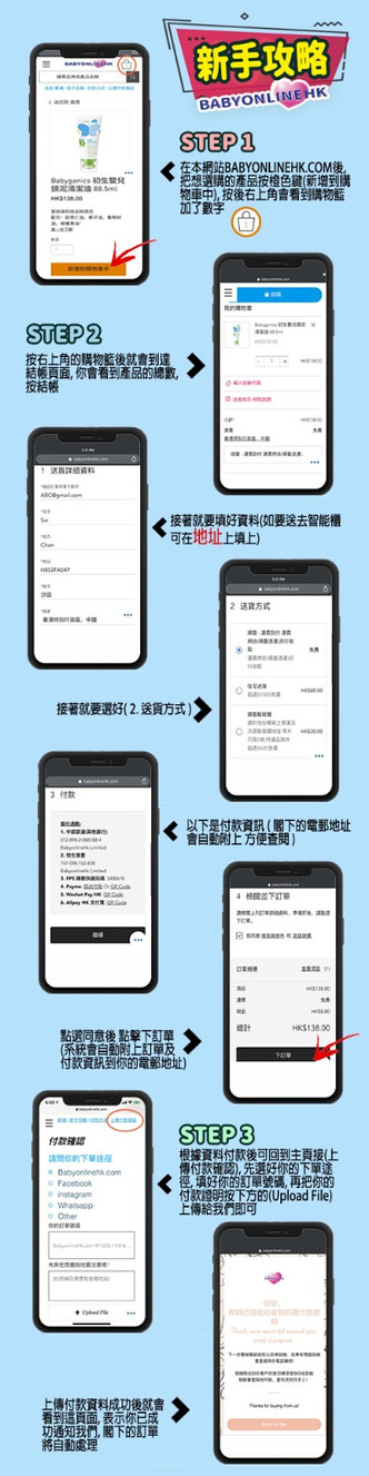 WhatsApp Image 2020-02-17 at 6.23.09 PM.