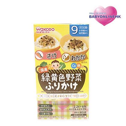 Wakodo 和光堂 嬰兒黃綠疏菜伴飯料 - 三文魚X3包+鰹魚X3包