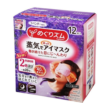 KAO 花王蒸氣感溫熱眼罩 12片裝