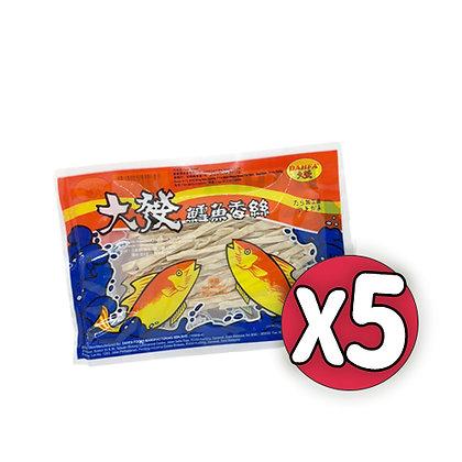 大發鱈魚香絲X5包