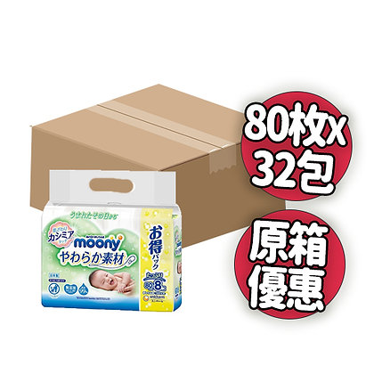 Moony -原箱優惠 嬰兒濕紙巾 80張x32包