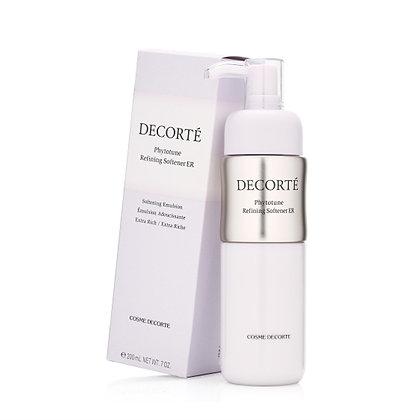 COSME DECORTE植物韻律保濕乳液(滋潤型)