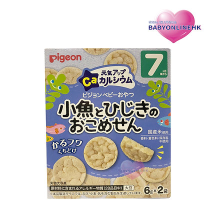 Pigeon高鈣海藻魚米餅 7M+ 7g x 2袋