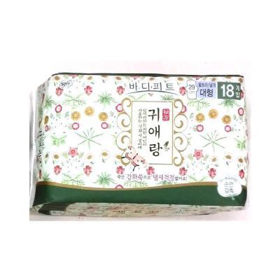 Sofy BodyFit 貴愛娘漢方衛生巾29cm