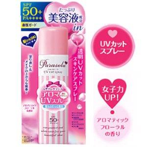 日本 NARIS UP 全效防曬玫瑰噴霧UV CUT SPF50