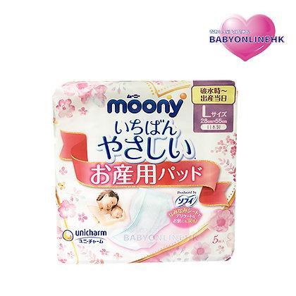 Moony - 孕婦衛生巾 28*55cm 5片 - L