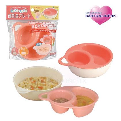 INOMATA 兩層便利食物碗 - 粉紅