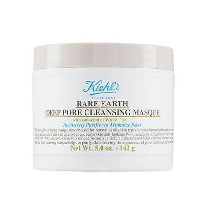 Kiehl's Rare Earth Deep Pore Cleansing Masque 亞瑪遜白泥毛孔深層清潔面膜 125ml