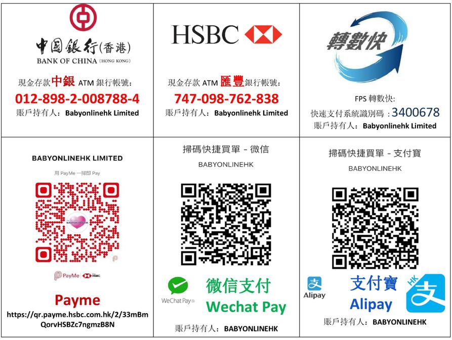 Copy of pay (1) (1)_edited.jpg
