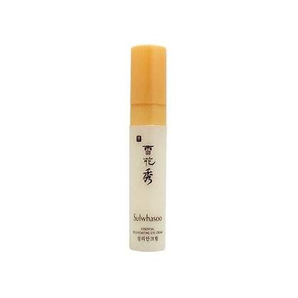 雪花秀Sulwhasoo Essential Rejuvenating Eye Cream 3.5ML