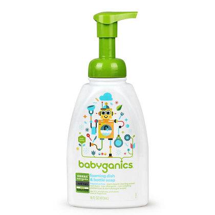 BabyGanics 有機奶瓶清潔液 (無香味) 473ML