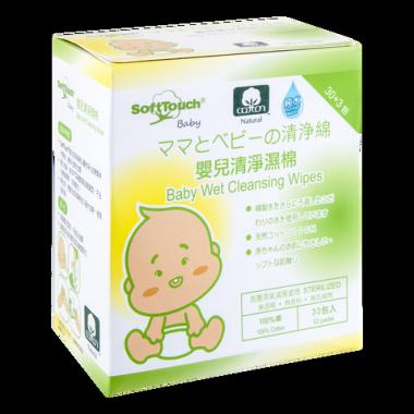 SoftTouch Baby 嬰兒清潔濕棉 33入