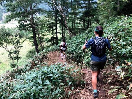 日光国立公園縦断チャレンジ〜⑧太郎山〜