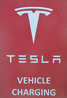 tesla wall connector sign cropped.jpg