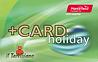 logo-card-holiday_teaser-wide_300.png