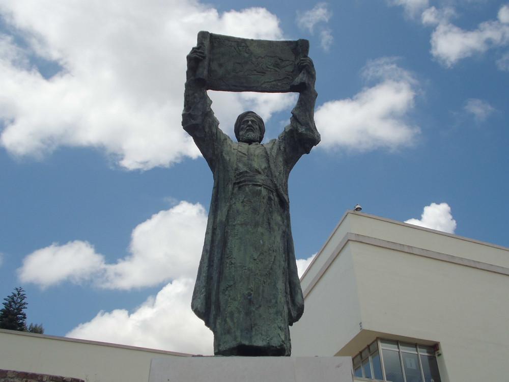 Estatua de Al-Idrisi en Ceuta