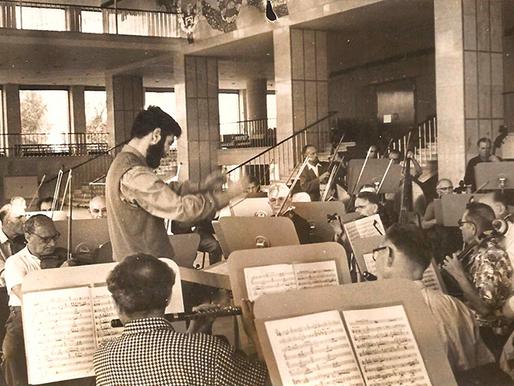 Presentación del Archivo de Música y Arte Sonoro