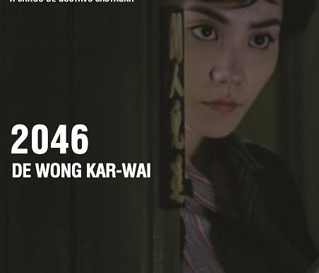"""""""2046"""" de Wong Kar Wai - Ciclo de Cine de Ciencia Ficción en el CIC"""