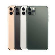 Купить iPhone Челябинск