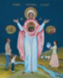 Mary Mother of Flint.jpg