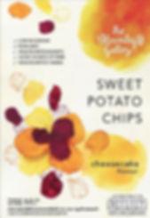 Chips_190409_0004.jpg