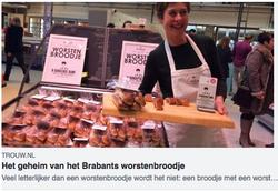 Worstenbroodje amsterdam, worstenbroodje