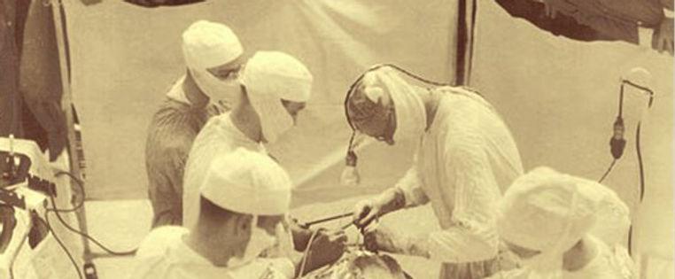 Cushing en salle d'opération