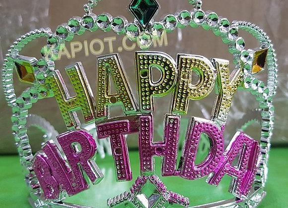 כתר לראש יום הולדת שמח