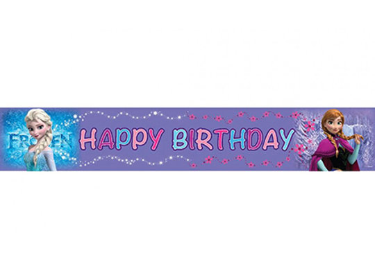 כרזת יום הולדת פרוזן