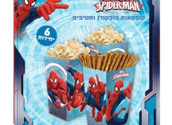 קופסה לחטיפים ספיידרמן