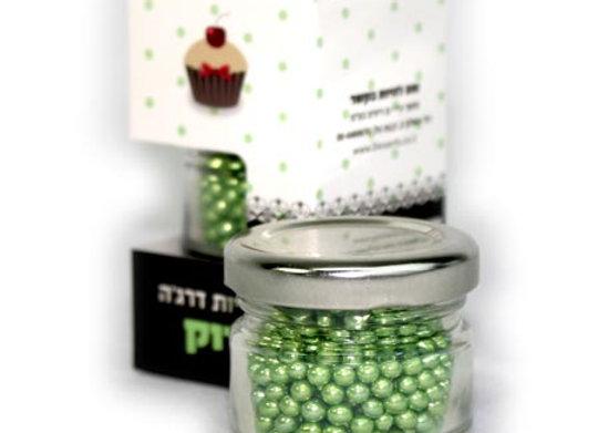 סוכריות דרג'ה בצבע ירוק מטאלי