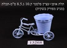 עגלת אופניים לסכום/ מפיות/ קשים