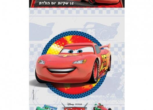 שקיות יום הולדת מכוניות