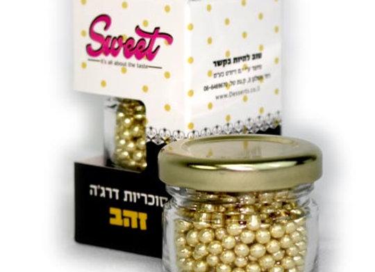 סוכריות דרג'ה בצבע זהב מטאלי