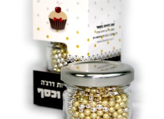 סוכריות דרג'ה בצבע זהב כסף מטאלי