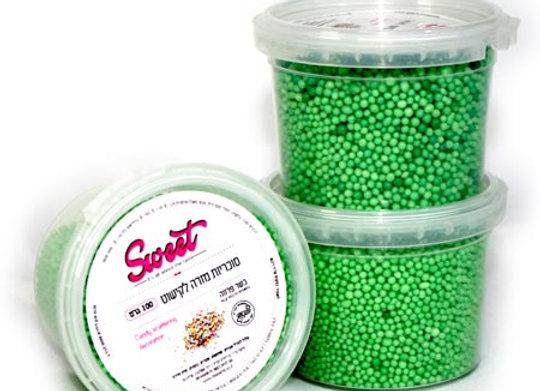 סוכריות מיזרה ירוק